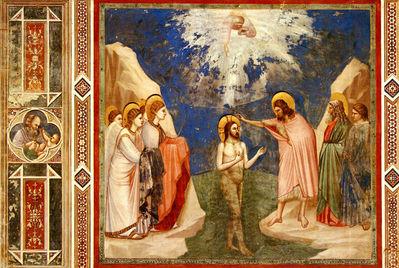 المعمودية العلامة ترتليان القس مرقس