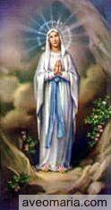 رسالة مريم